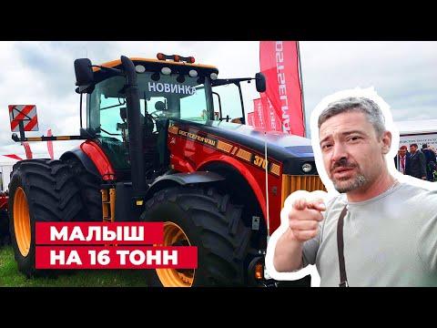 Обзор трактора RSM модель 370 от ИВАНА ЗЕНКЕВИЧА