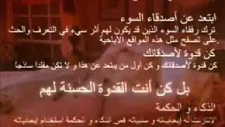 أفلام سكس يا شباب !!! استمع يا من له قلب آخرتها ايش