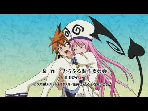 To Love-Ru OP