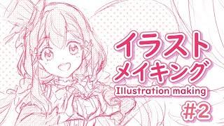 🔴[Nicca]Illustration Making - MeeChaneL 2nd Anniversary Congratulations #2