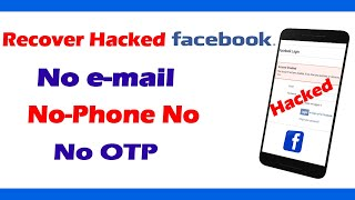 How to Recover Ha¢ked Facebook Account| Recover Any Facebook Account |हैक भएकाे Facebook कसरी लिने