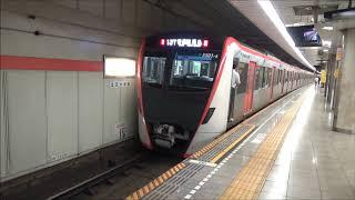 【赤いドアの新型車両】都営地下鉄浅草線 都営5500形