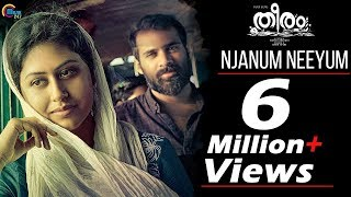 Theeram Malayalam Movie | Njanum Neeyum Song | Shreya Ghoshal, Quincy | Afzal Yusuff | Official