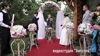 Видеосъемка свадьбы в Царицыно