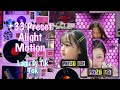 Preset Alight Motion Dj Tik Tok  Mp3 - Mp4 Download