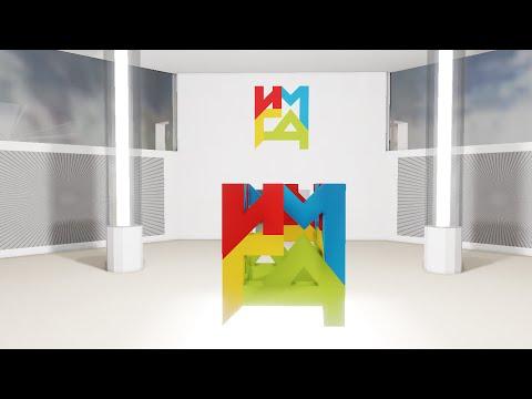 [WIP] Interactive Museum of Graphic Design