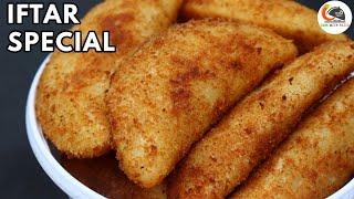 Ramzan Special Amzaing Snacks Recipe ||इफ्तार के लिए नया नाश्ता || Creamy Half Moon recipe
