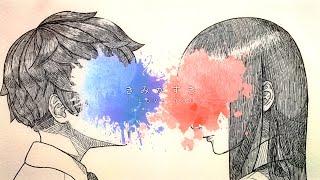 """「きみがすき ~I Love You~」初音ミク × yukkedoluce / """"Kimi ga suki ~I Love You~"""" Hatsune Miku × yukkedoluce"""