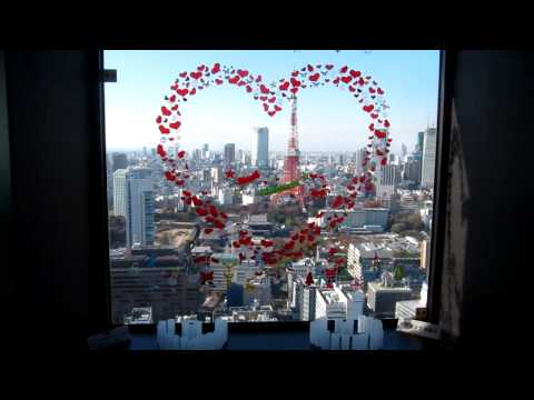 World Trade Center Tokyo 1