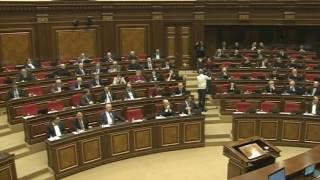 Նախագծերն անցան  ԱԺ արտահերթ նիստն ավարտվեց