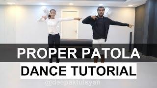 Proper Patola Dance Tutorial | Deepak Tulsyan Choreography | Badshah | Bollywood | Hip Hop