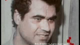 اعترافات تهرانی   شکنجه گر ساواک