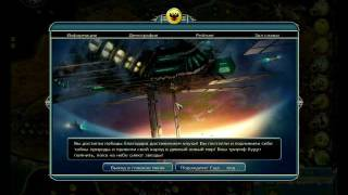 Sid Meiers Civilization V Научная победа