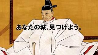 愛媛の住まい選び、めっちゃ充実!すまいズ http://www.sumaiz.jp/