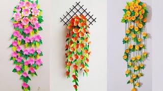 Wallmate/paper Wallmate/paper Wall Hangings/wall Hanging Craft Ideas New/কাগজের ওয়ালমেট #52