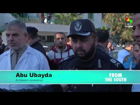 PALESTINE: 27th anniversary of Hamas' movement's founding