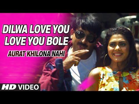 Official : Dilwa Love You Love You [ New Bhojpuri Video Song ] Feat.Manoj Tiwari & Sexy Rinku Ghosh