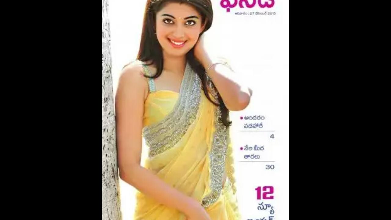 How To Download Sakshi Funday Bookl | Sakshi Epaper | Sakshi Sunday Book|  Eenadu Epaper