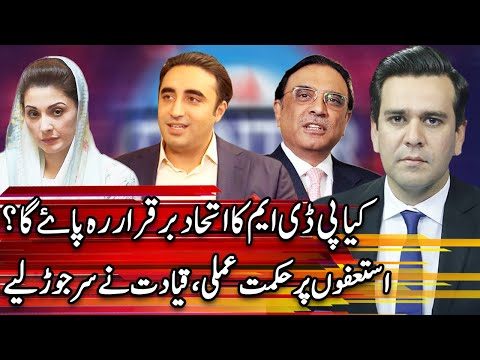 Center Stage With Rehman Azhar | 1 January 2021 | Express News | IG1V