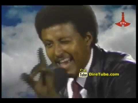 Old ethiopian Musik
