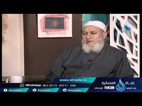 الندى: أهل الذكر | الشيخ شعبان درويش في ضيافة الاستاذ أحمد نصر 1-12-2015