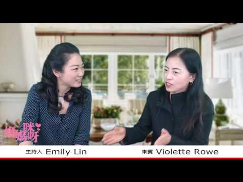 《 媽媽咪呀!》- 『家庭理財學問大 』。專業財務專家,目前專職家庭主婦 --   蕭慧卿 (Violette Rowe)