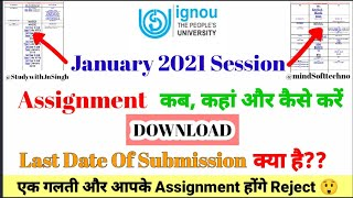 IGNOU January 2021 Session Assignment Paper & Last Date of Submission | Complete Details