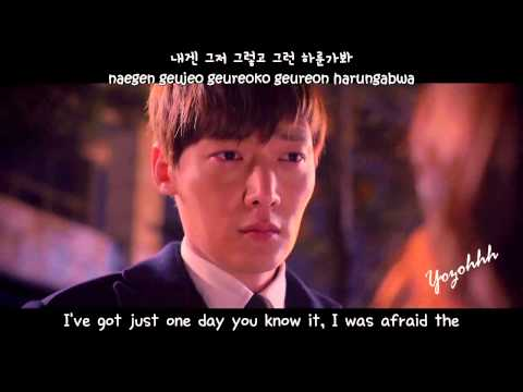 Lee Ki Chan (이기찬) - 보통 이별 MV (Pride And Prejudice OST)[ENGSUB + Romanization + Hangul]