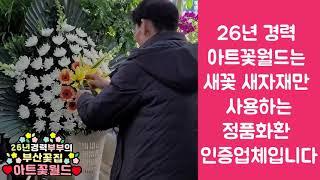 부산영락공원 양산부산대학교병원 창원시립상복공원 동남권원…