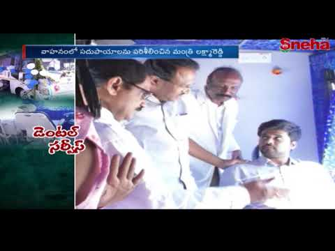 Laxma Reddy launched the Mobile Dental Hospital in Hyderabad | Sneha TV Telugu