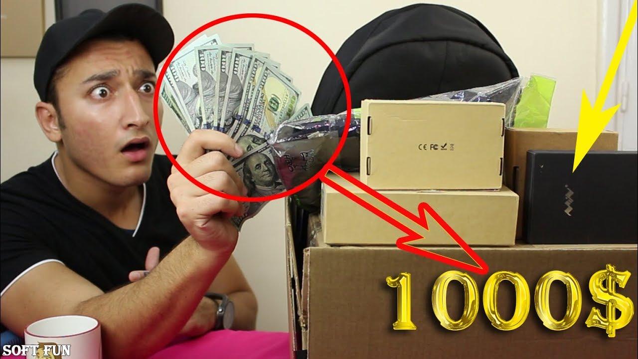 اشتريت صندوق وبالصدفة لقيت فلوس كتير في الصندوق ! مش هتصدقو عملت ايه بيها !!