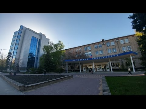 интимные знакомства город луганск