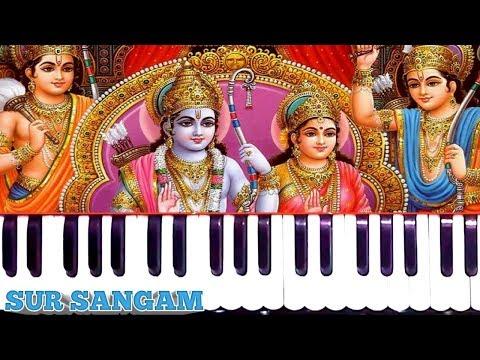 सीखिये श्रीराम जी का लाजवाब भजन हारमोनियम पर | Shri Ram Bhajan | Sur Sangam | Jara Der Tharo Ram