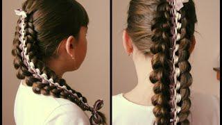 Коса трёхпрядная двойная с двумя лентами  Просто  Быстро  Видео урок
