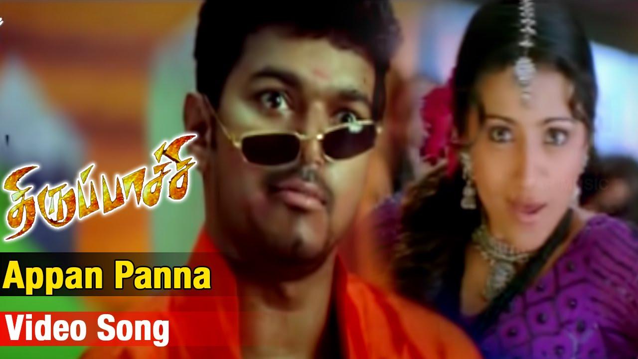 appan panna video song thirupaachi tamil vijay trisha dhina perarasu youtube