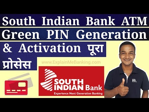 South Indian Bank ATM / Debit Card Green PIN Generation And Activation Process Explain Me Banking