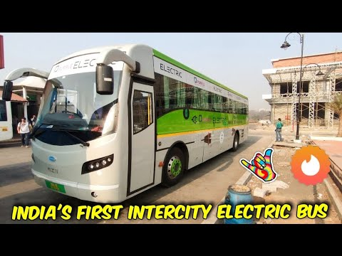 INDIA'S FIRST INTERCITY