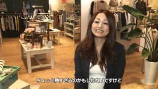 ㈱ツジ『就職の羅針盤』 谷麻紗美 検索動画 22