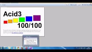 internet explorer 8 vs google chrome vs mozilla firfox vs opera