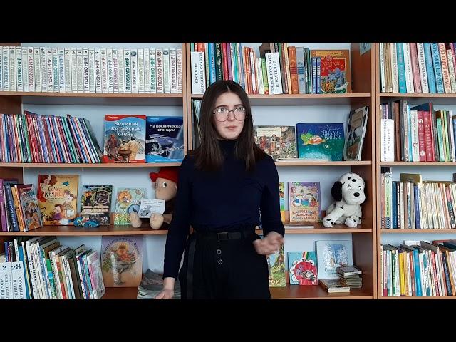 Изображение предпросмотра прочтения – ПолинаГоловина читает произведение «На расстоянии протянутой руки» Г.Рачек