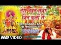 Tera Bhawan Saja Jin Phoolon Se I LAKHBIR SINGH LAKKHA I Bada Sundar Hai Maa Ka Bhawan Whatsapp Status Video Download Free