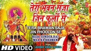 Tera Bhawan Saja Jin Phoolon Se I LAKHBIR SINGH LAKKHA I Bada Sundar Hai Maa Ka Bhawan