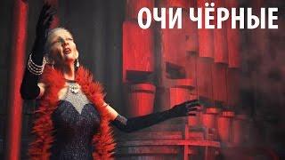 прохождение Syberia на стриме. #6 - Коктейль для Елены и Финал игры