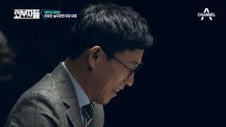 오늘의 보이스피싱 [MB의 복심, '으으리의 男子' 늘푸른한국당 이재오 대표] thumbnail