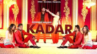 Motion Poster | Kadar | Mankirt Aulakh | Full Song Coming Soon | Speed Records