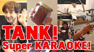 TANK! Session Starducks 伴奏動画 by SEATBELTS produced by Yoko Kanno