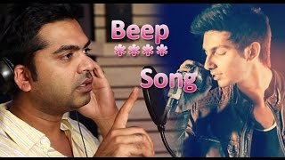 Beep Song 2015 | Simbu Beep Song | Beep song creates problem | Simbu-Anirudh Beep Song