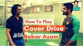 How To Play Cover Drive | Ramiz Speaks