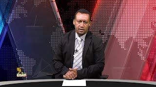 ESAT DC Daily News Wed 4 Jul 2018