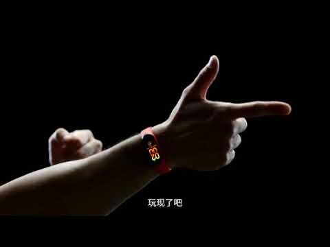 畢業季🎉(限量特賣↘)臺灣現貨《送保護膜*2張+彩色錶帶》小米手環4 小米手環4代 繁體中文 運動手錶 智慧穿戴裝置